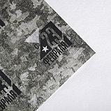 Бумага крафтовая «Хаки», 50 × 70 см, фото 3
