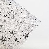 Бумага упаковочная крафтовая «Звездочки», 70 × 100 см, фото 2