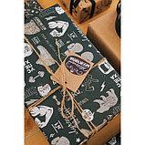 Бумага упаковочная крафтовая «Лучшему во всем», 70 × 100 см, фото 3
