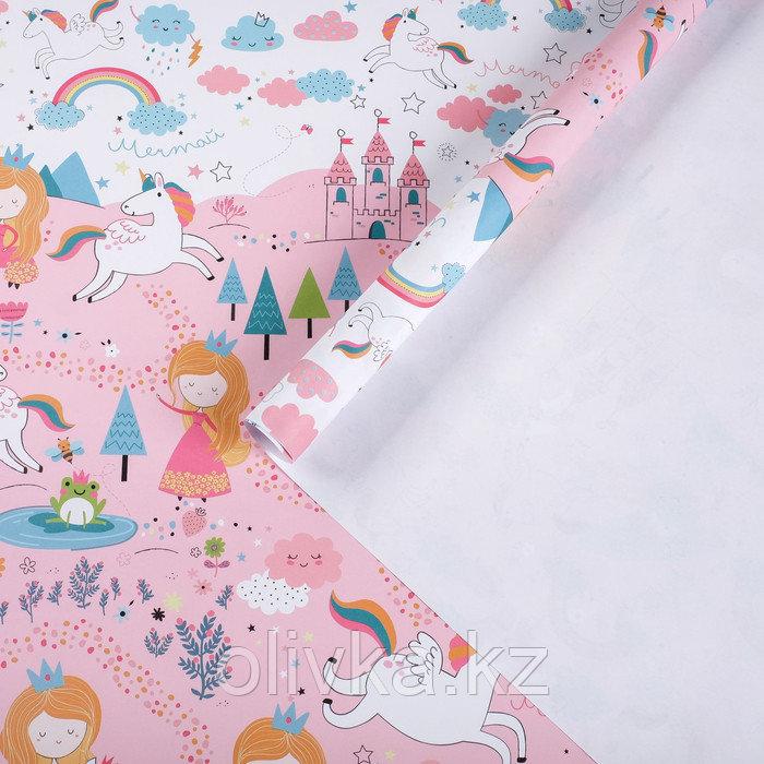 Бумага крафтовая «Для принцессы», 70 × 100 см