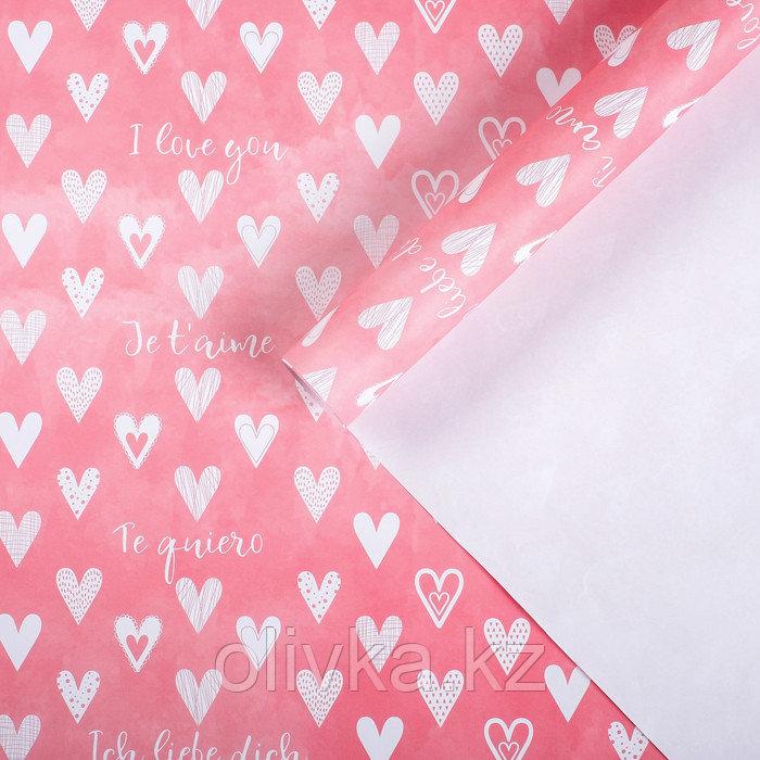 Бумага крафтовая With love, 70 × 100 см