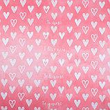 Бумага крафтовая With love, 70 × 100 см, фото 2