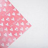 Бумага крафтовая With love, 70 × 100 см, фото 3