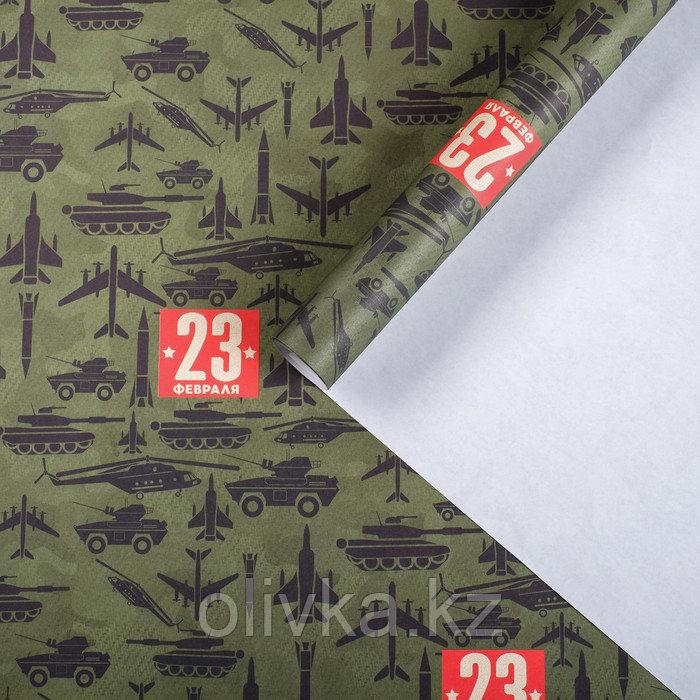 Бумага крафтовая «С 23 Февраля», 70 × 100 см