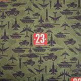 Бумага крафтовая «С 23 Февраля», 70 × 100 см, фото 2