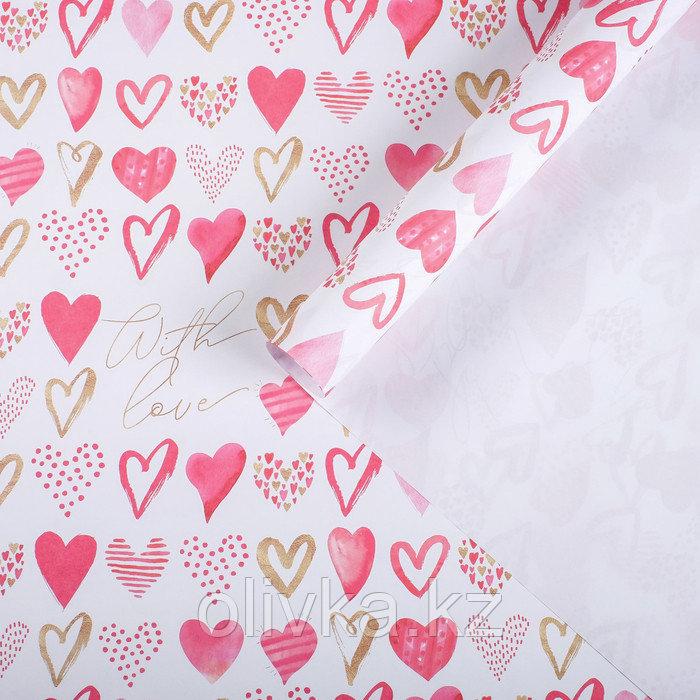 Бумага крафтовая «С Любовью», 70 × 100 см