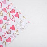 Бумага крафтовая «С Любовью», 70 × 100 см, фото 3