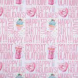 Бумага крафтовая «Счастливого дня рождения», 70 × 100 см, фото 2