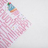 Бумага крафтовая «Счастливого дня рождения», 70 × 100 см, фото 3