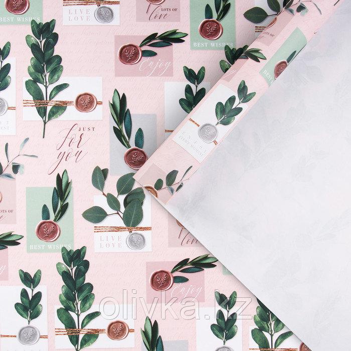 Бумага крафтовая «Сургучные печати», 70 × 100 см