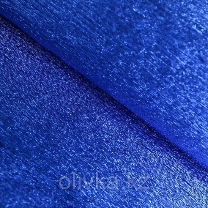 Бумага креп «Синий» металлизированный, 0,5 х 1 м