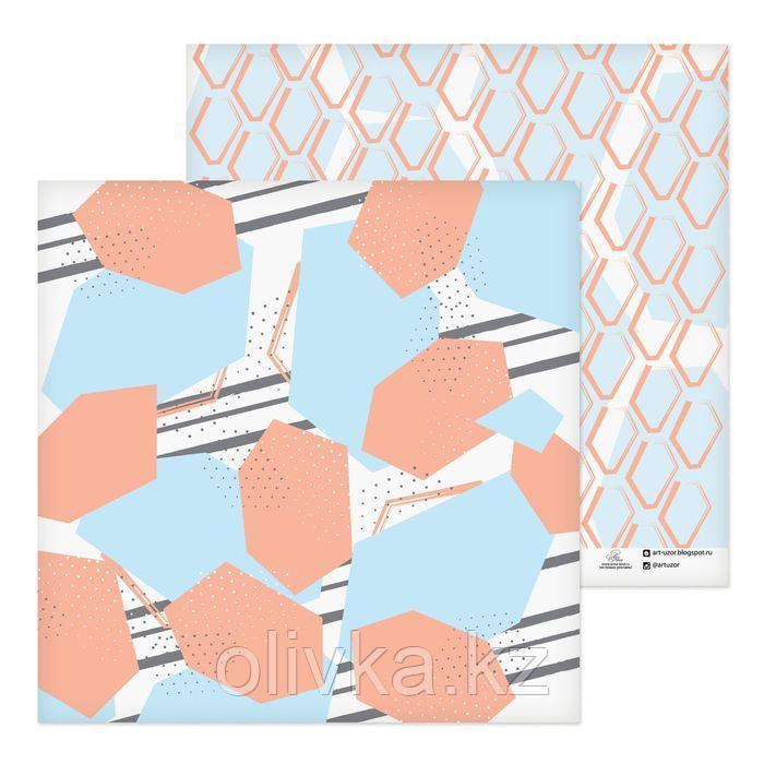Бумага для скрапбукинга «Соты», 30.5 × 30.5 см, 180 г/м