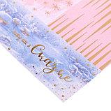 Бумага для скрапбукинга с фольгированием «Волшебные мгновения», 20 × 20 см, 250 г/кв. м, фото 2