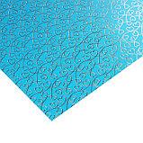 Бумага для скрапбукинга жемчужная с фольгированием «Для тебя!», 20 × 20 см, 250 г/м, фото 2