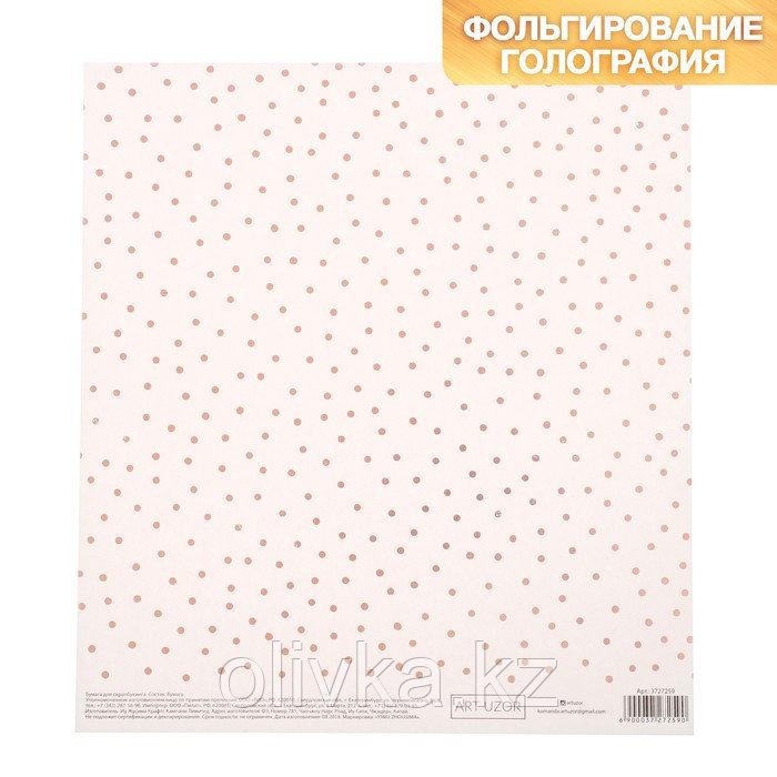 Бумага для скрапбукинга жемчужная с фольгированием «Лёгкость», 20 × 21.5 см, 250г/м