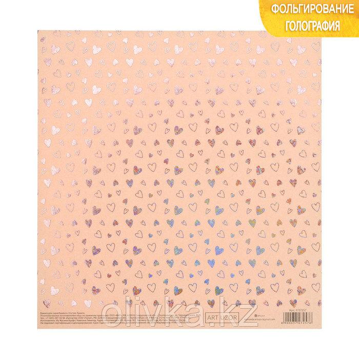 Бумага для скрапбукинга жемчужная с фольгированием «Любовь», 20 × 21.5 см, 250 г/м