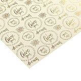 Бумага для скрапбукинга жемчужная с фольгированием «Люблю тебя», 20 × 20 см, 250 г/м, фото 2