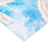 Бумага для скрапбукинга с фольгированием «Счастье ждёт тебя», 15.5 × 15.5 см, 250 г/м, фото 2