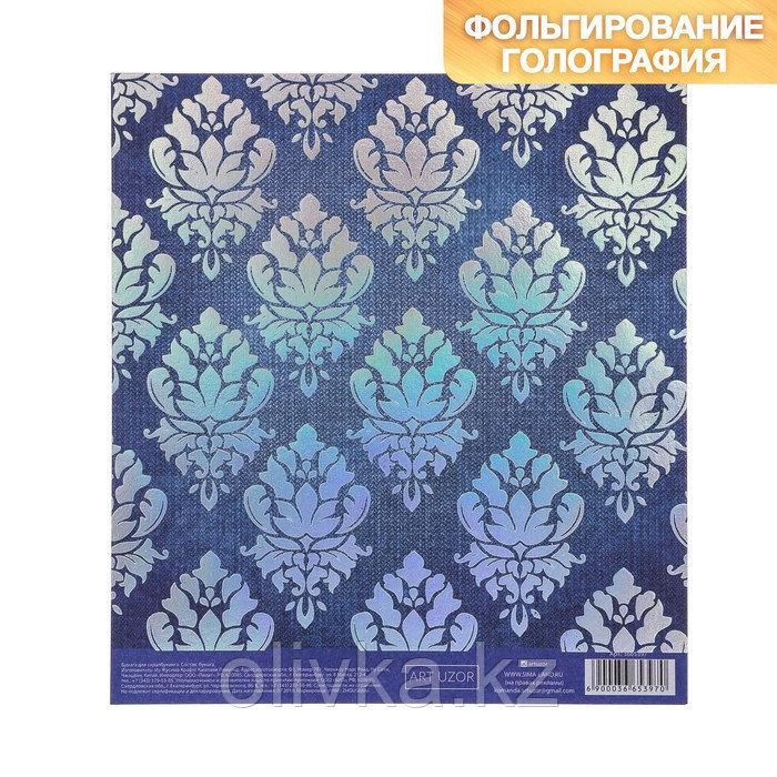 Бумага для скрапбукинга с фольгированием «Вензеля», 15.5 × 17 см, 250 г/м