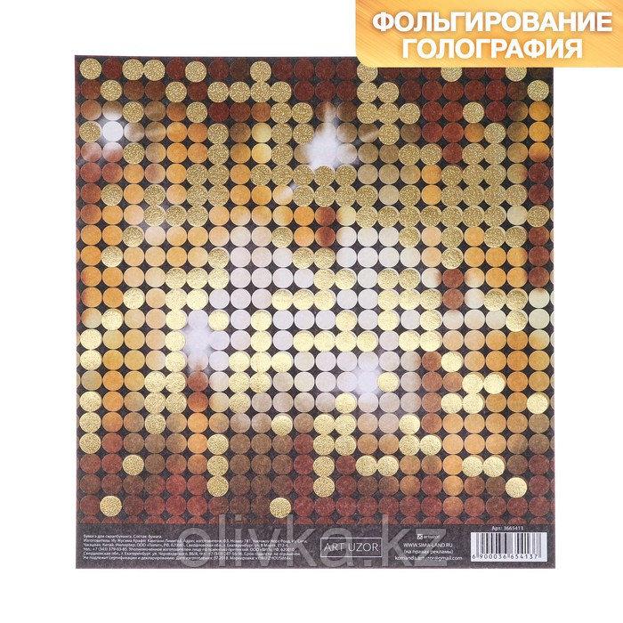 Бумага для скрапбукинга с фольгированием «Диско», 15.5 × 17 см, 250 г/м
