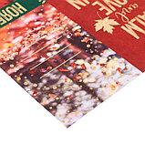 Бумага для скрапбукинга с глиттером «Время тёплых красок», 20 × 20 см, 180 г/м, фото 2