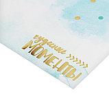 Бумага для скрапбукинга с фольгированием «Чудесные моменты», 20 × 20 см, 250 г/м, фото 2