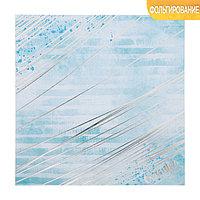 Бумага для скрапбукинга с фольгированием «Будь счастлив», 20 × 20 см, 250 г/м