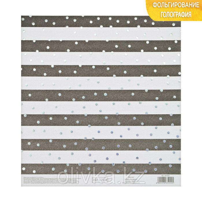 Бумага для скрапбукинга с голографическим фольгированием «Утонченность», 20 × 21.5 см, 250 г/м