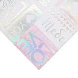 Бумага для скрапбукинга с голографическим фольгированием «Время мечтать», 20 × 21.5 см, 250 г/м, фото 2