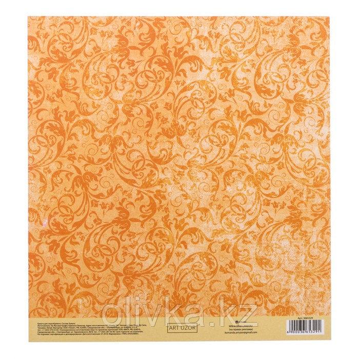 Бумага для скрапбукинга с клеевым слоем «Тайны востока», 20 × 21,5 см, 250 г/м