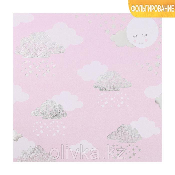 Бумага для скрапбукинга с фольгированием «Волшебные облака», 20 × 20 см, 250 г/м