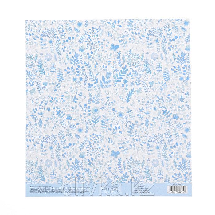 Бумага для скрапбукинга с клеевым слоем «Весна», 20 × 21,5 см