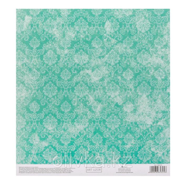 Бумага для скрапбукинга с клеевым слоем «Бирюзовый ампир», 20 × 21,5 см, 250 г/м