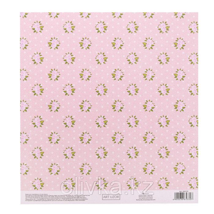 Бумага для скрапбукинга с клеевым слоем Wonderful day, 20 × 21,5 см