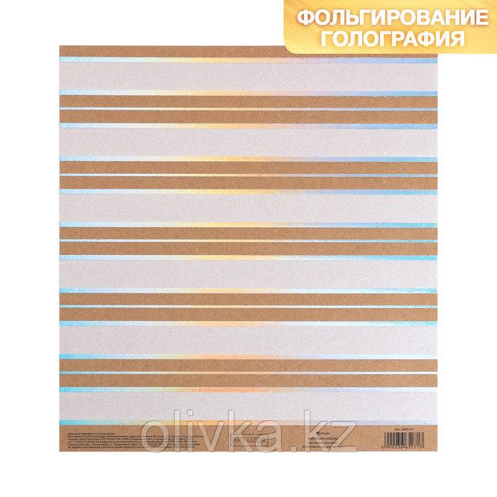 Бумага для скрапбукинга крафтовая с голографическим фольгированием «В полоску», 20 × 21.5 см
