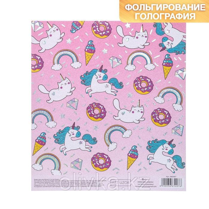 Бумага для скрапбукинга с фольгированием «Кошка и Единорожка», 15,5 × 17 см, 250 г/м