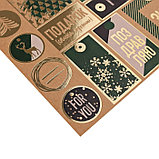 Бумага для скрапбукинга крафтовая с фольгированием «Время подарков», 20 × 20 см, 250 г/кв. м, фото 2