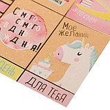 Бумага крафтовая для скрапбукинга с фольгированием «С днём рождения!», 20 × 20 см, 300 г/м, фото 2
