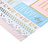 Бумага для скрапбукинга с фольгированием «Моё большое счастье», 30.5 × 30.5 см, 250 г/м, фото 2