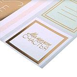 Бумага для скрапбукинга с фольгированием «Наш день», 30.5 × 30.5 см, 250 г/м, фото 2