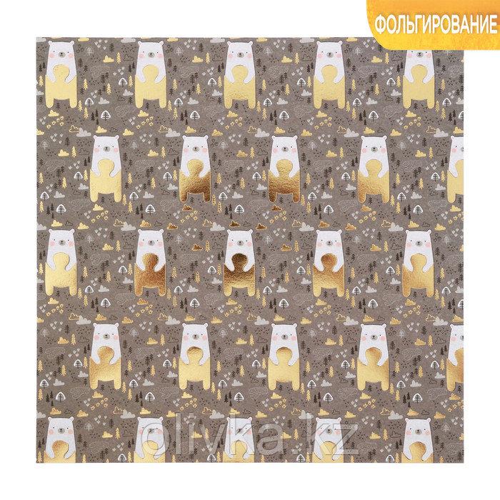 Бумага для скрапбукинга с фольгированием «Медвежата», 20 × 20 см, 250 г/м