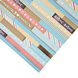 Бумага для скрапбукинга с фольгированием «Я люблю каникулы», 30.5 × 30.5 см, 250 г/м, фото 2