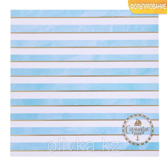 Бумага для скрапбукинга с фольгированием «Счастье рядом», 30.5 × 30.5 см, 250 г/м