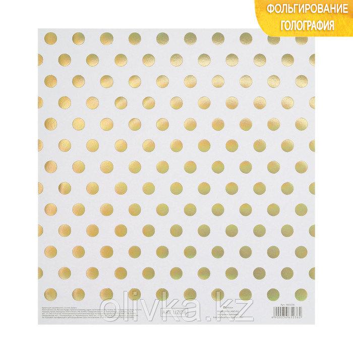 Бумага для скрапбукинга с голографическим фольгированием «Чудеса», 20 × 21.5 см, 250 г/м