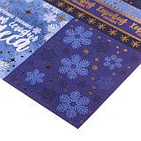Бумага для скрапбукинга с фольгированием «Хоровод снежинок», 30.5 × 30.5 см, 180 г/м, фото 2