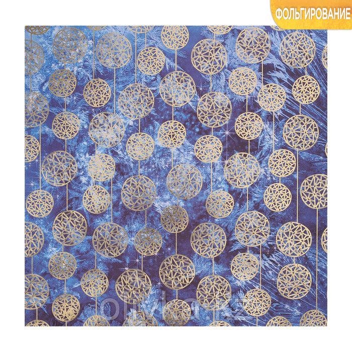 Бумага для скрапбукинга с фольгированием «Хрустальные шары», 30.5 × 30.5 см, 250 г/м