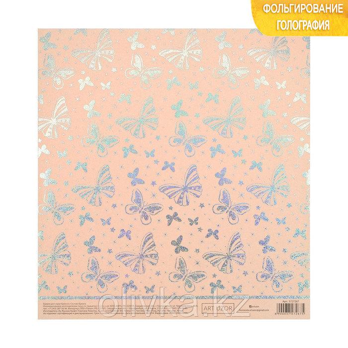 Бумага для скрапбукинга жемчужная с фольгированием «Бабочки», 20 × 21.5 см, 250 г/м