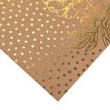 Бумага для скрапбукинга крафтовая с голографическим фольгированием «Мечтай», 20 × 21.5 см, фото 2