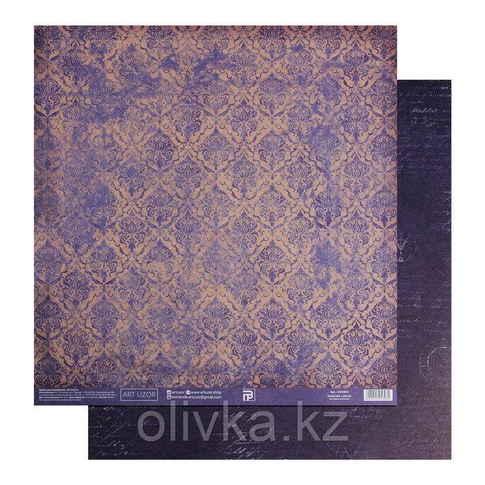 Бумага для скрапбукинга «Тайная комната», 30.5 × 32 см, 180 гм