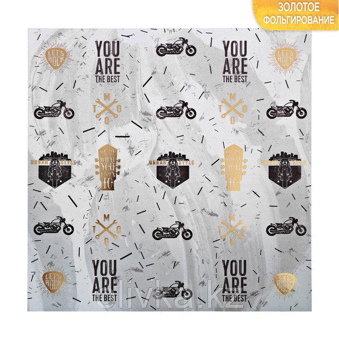 Бумага для скрапбукинга с фольгированием «Мужская», 30.5 × 30.5 см, 250 г/м